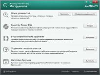NOD32 или Kaspersky - какой антивирусный продукт лучше выбрать ?