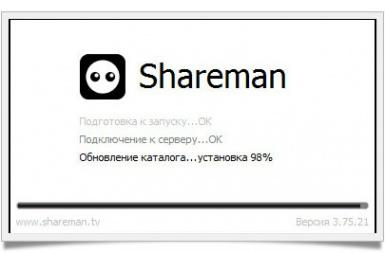 Шаремен - Лучший торрент клиент в рунете