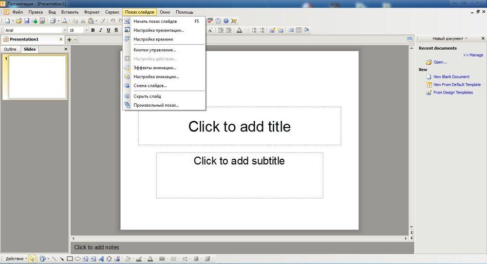 Windows Kingsoft Office Suite Free Libreoffice
