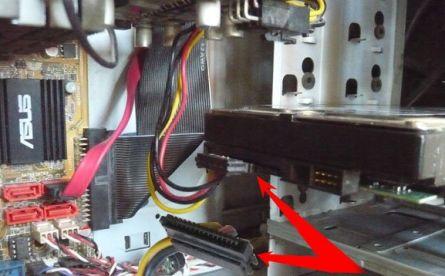 Жёсткий диск провода подключения