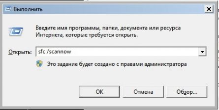 кнопка выполнить