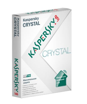 Легкий, удобный и безопасный способ защитить свой ПК - скачать лучший в мире антивирус Касперского.