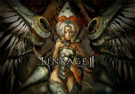 ��� ������� ������ Lineage 2
