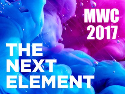 Чем удивит выставка мобильной индустрии Mobile World Congress в 2017 году?