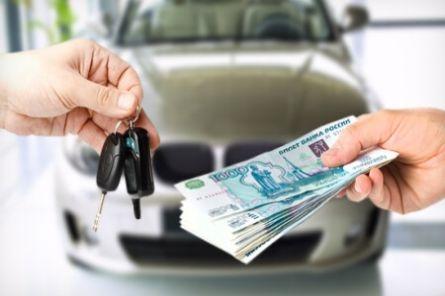 Как получить заем под залог авто?