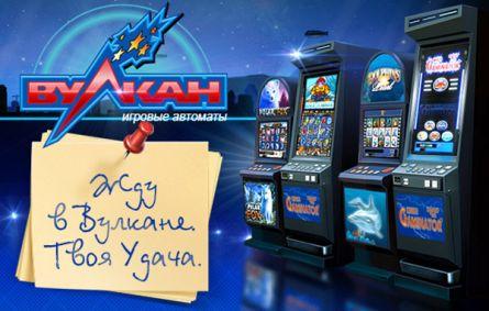 Вулкан Престиж: бездепозитный бонус в онлайн казино