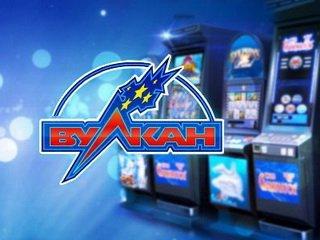 Казино Вулкан — игровые автоматы играть бесплатно